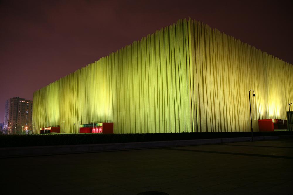 Wukesong, Beijing Arena