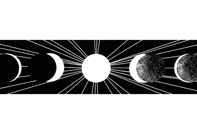 u-Revelation (rev. eclipse).jpg