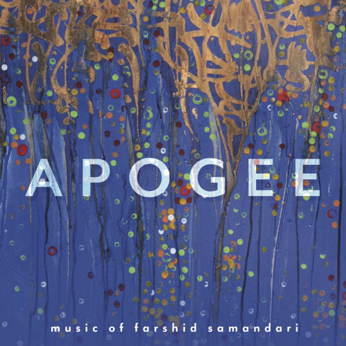 APOGEE+Cover.jpg