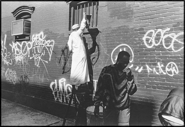 ©Ed Grazda   Madina Masjid, NYC 1995