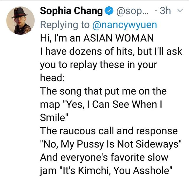 DO NOT MAKE THE MISTAKE OF UNDERESTIMATING AN ASIAN WOMAN WHO HAS FOUND HER VOICE AND SUMMONED HER POWER For real I'd like to find the white boy, because you know it was a fucking white boy, who started the myth that Asian women's vaginas are sideways. I don't know what the fuck that means,  but I know it makes me want to sidekick a ninja star into someone's scrotum when they ask me that question. . . . #FuckYourModelMinority #IAmAsianHearMeRoar #RaisedByWuTang