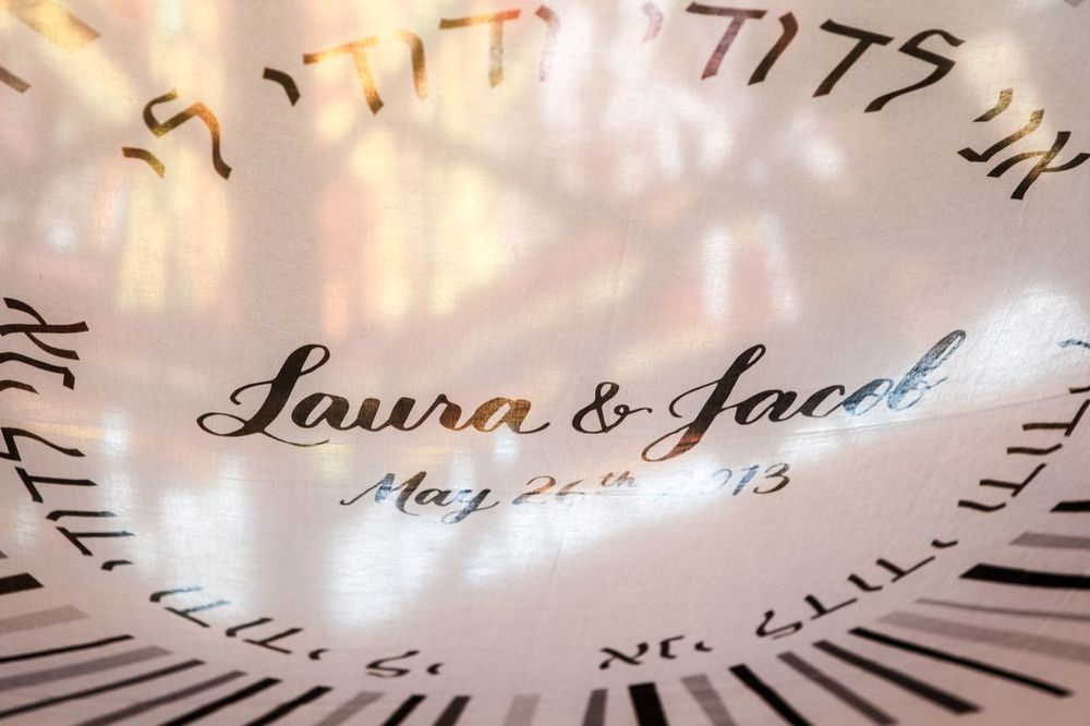 LMS Designs // Jacob & Laura's Wedding // Custom Chuppah Cover