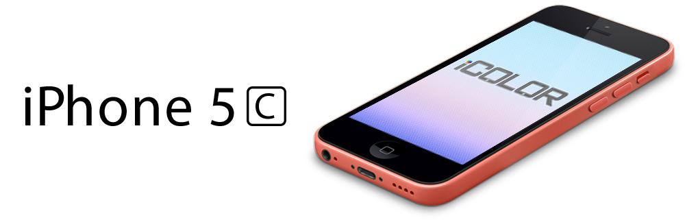 5Cbanner.jpg
