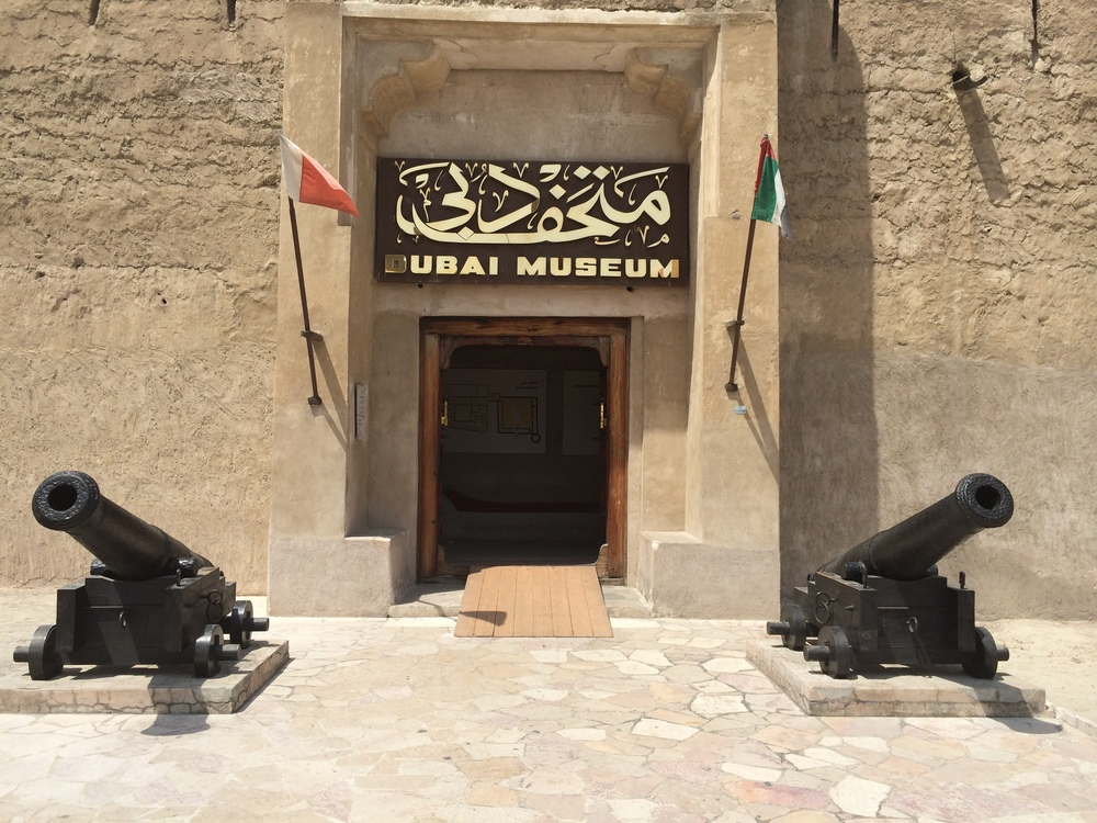 Dubai Museum - Make it a priority to visit if you are ever in these part. Great history of the city.