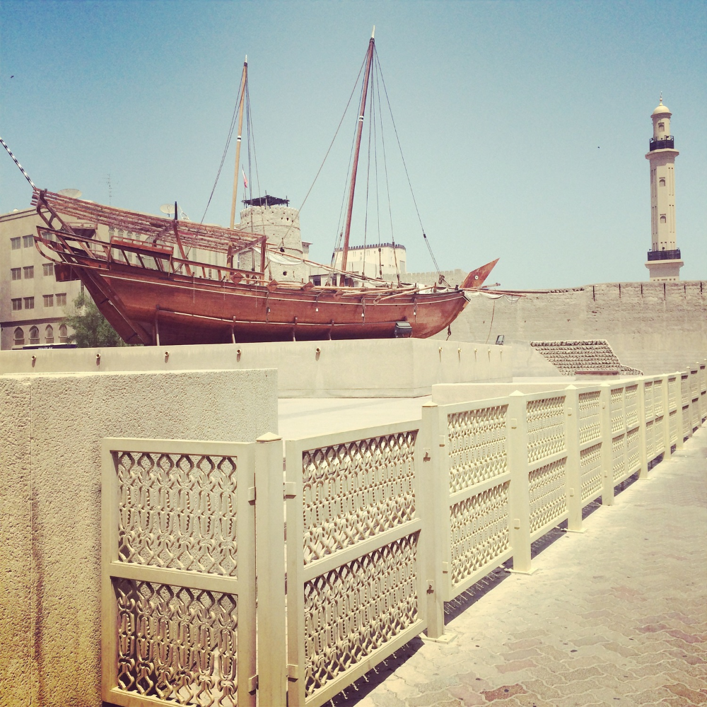 Front view of the Dubai Museum