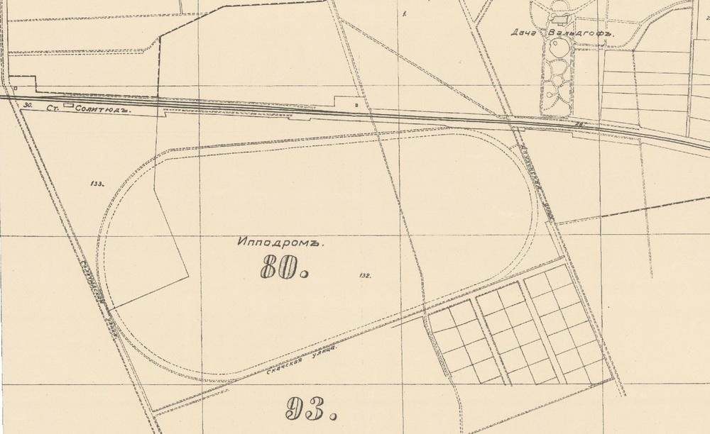 Interesanti, ka šī karte skaitās no 1883. gada, kad hipodroms vēl nebija atklāts. Iespējams plāni jau bija stipri pirms.