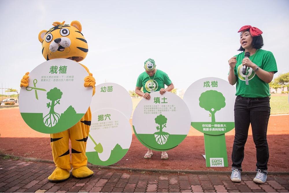 教孩子們種樹的方式,與樹在我們環境所扮演的重要角色。