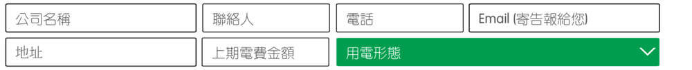 corporate 企業版20141202 buttons rev-01.png