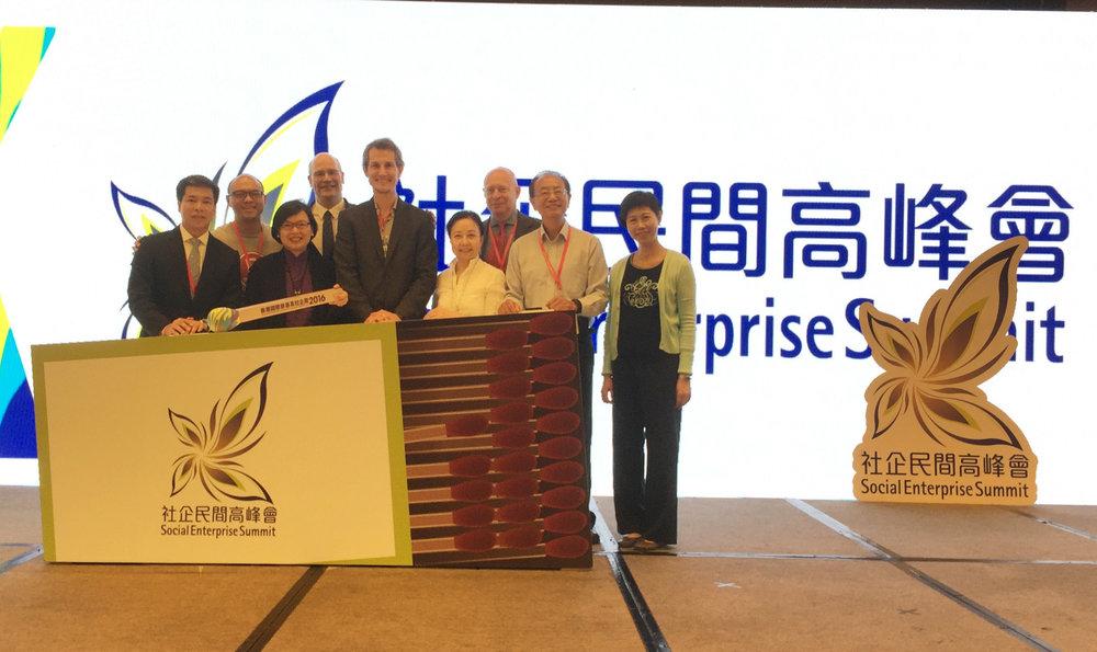 活動回顧:2016 香港國際慈善及社企週 — 兼善、創效、利群