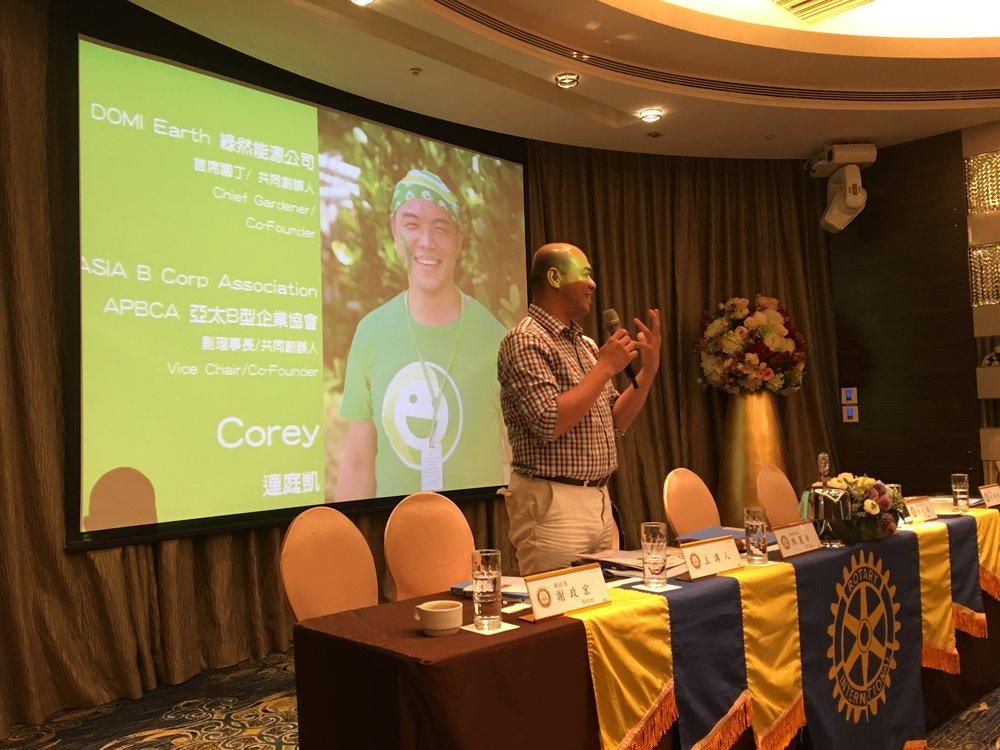 創辦人 Corey 介紹創辦 DOMI 綠然的歷程