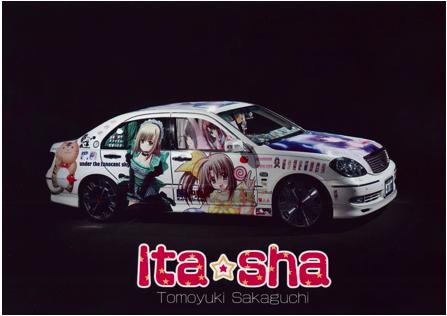 最初的同人誌版攝影集「Ita☆Sha」(2009)。