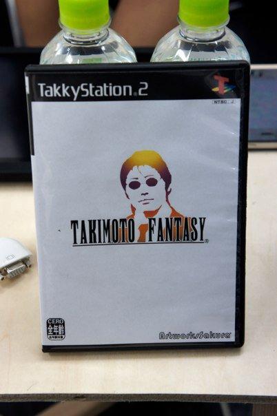 其中一個痛車主人模仿知名RPG遊戲封面自行製作的痛車DVD(連細節很講究)