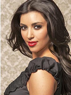 Photo of Kim Kardashian courtesy of PEOPLE magazine website.
