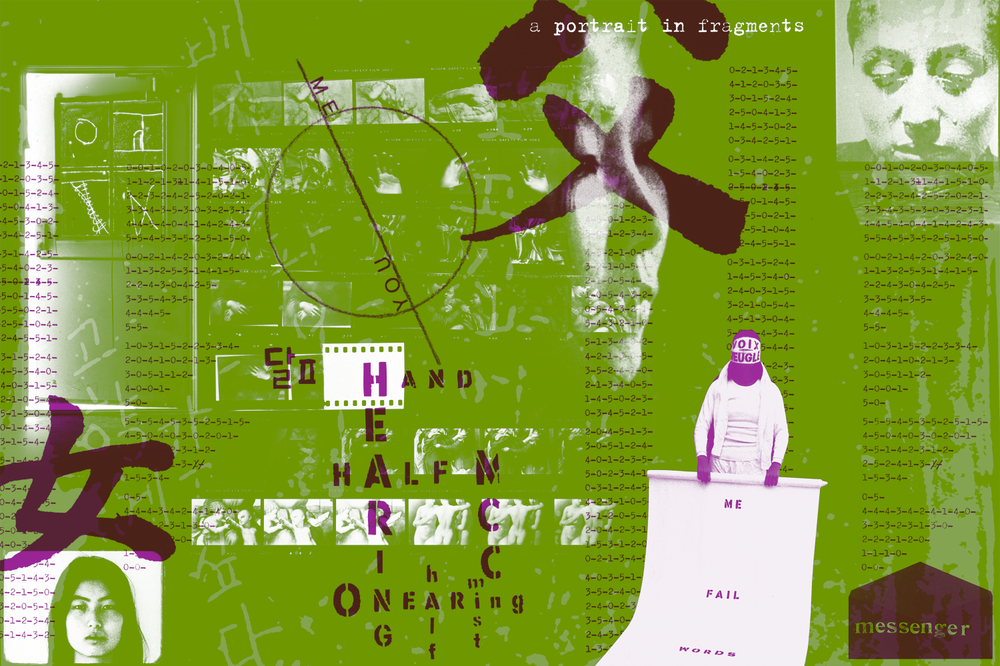 The unfolded cover poster, shown in full