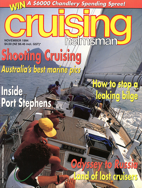 cruisinghelmsman_oct94002s.jpg