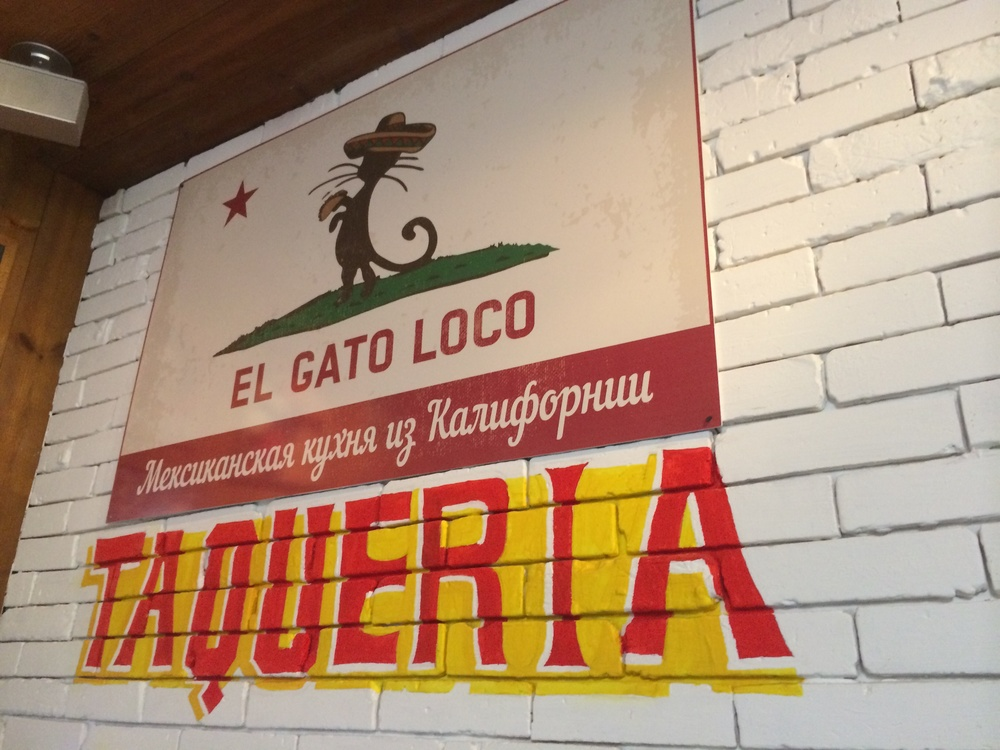 The Crazy Cat: Califiornia-style Mexican food in western Ukraine. About as good as described.