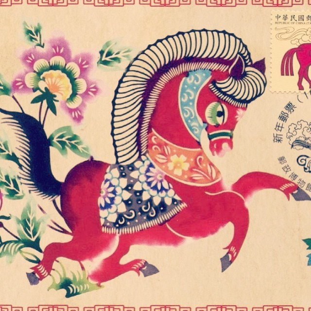 Gung hay fat choi! #happynewyear. It's the first day of early spring according to the #lunarcalendar and it's the #yearofthehorse which is my sign! 🔮🎎