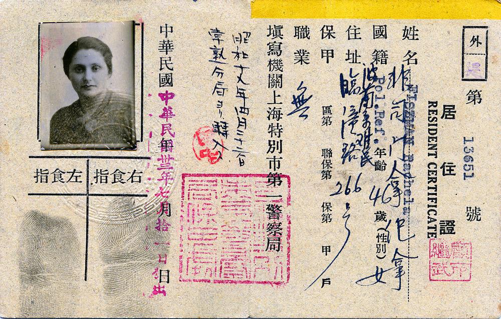 Shanghai, 1940