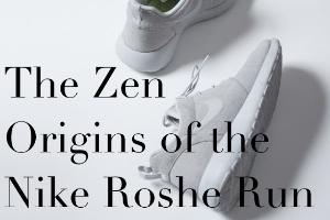 Slow Commerce - Nike Roshe Run Title