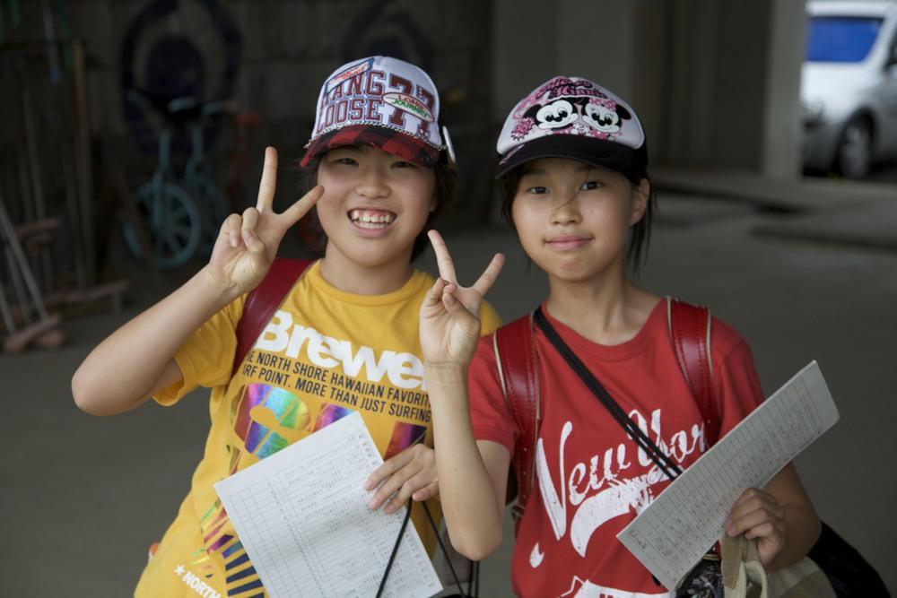 Kita-Shou sixth graders.