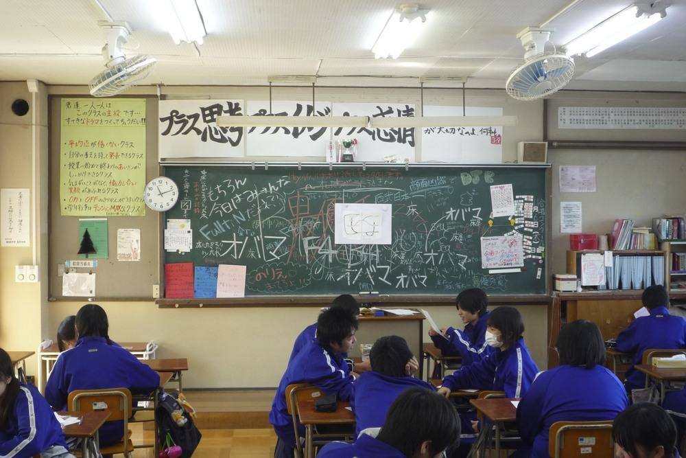 """オバマ (""""Obama"""") written all over the blackboard the day after the election."""