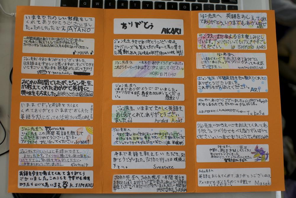 "Inside the ""Dear John-sensei"" book."