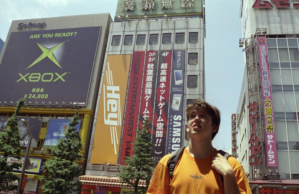 JAPAN MUSIC VIDEO 2002