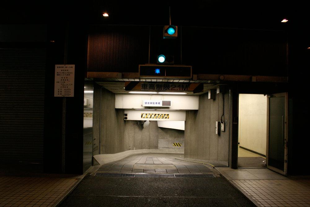 2006 Japan 0068.jpg