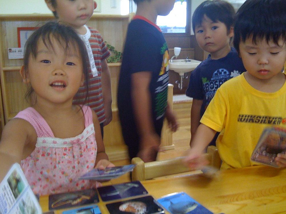 2008-9 JET Program in Japan 0088.jpg