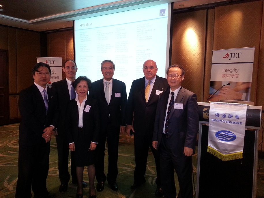 Half-day Seminar sponsored by Jardine Lloyd Thompson   Date: 28 October 2013  The speakers were Mr Paul Apostolis, Mr David Lum and Mr Paul Aston.