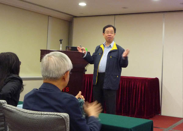 講座:淺談易經   Date: 26 March 2013  Speaker: Chan Kwok Sing