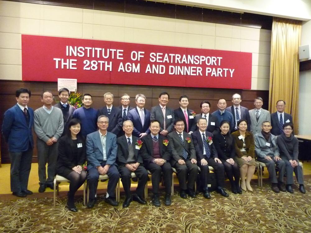 2012 AGM & Annual Dinner Date: 12 November 2012