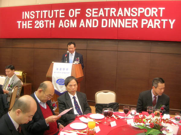 AGM & Annual Dinner   Date: 8 December 2010  Venue: 8/F, Chinese General Chambers of Commerce, Central. HK