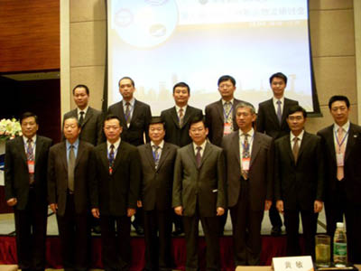Shipping Conference 2009   Date: 20 March 2009  Held in Shenzhen. Representatives from China, Taiwan and Hong Kong attended the conference.