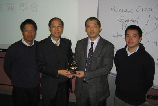Seminar on Maritime Industry   Date: 14 February 2008  Presented by Mr Manson Cheung to young people.
