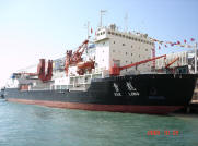 "Visit Ice Breaker ""Xue Long""    Date: 29th October 2004    Time: 2 p.m.    Venue: Ocean Terminal, Tsim Sha Tsui"