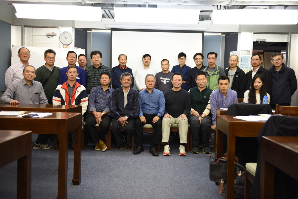 One-Day Refresher Course for Coxswains of Local Vessel