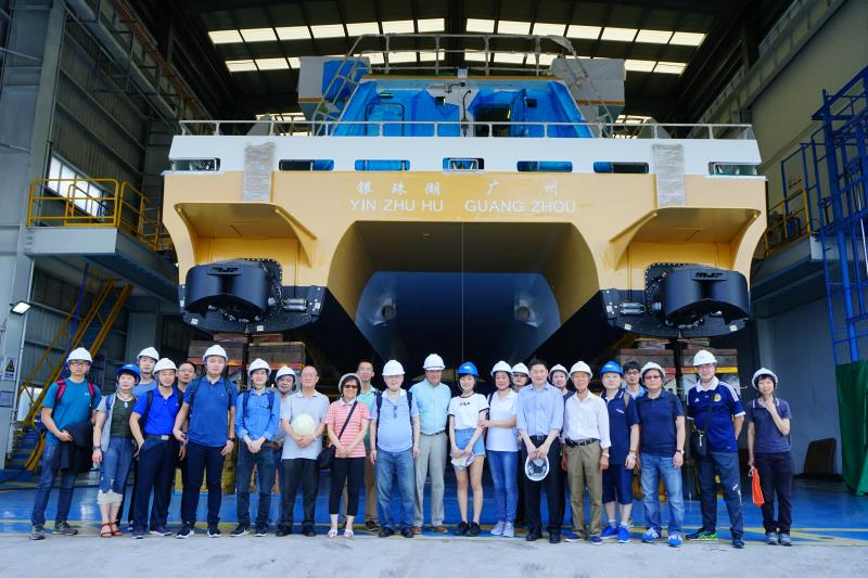 "Visit to Guangdong New China Shipyard - Vessel ""Yin Zhu Hu"""