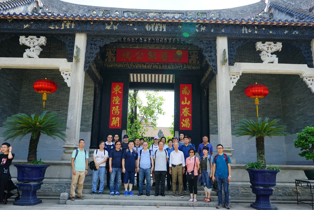 "Sightseeing – visit the ""Yue Yin Shan Fang """