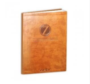 Zig Ziglar Goal Planner