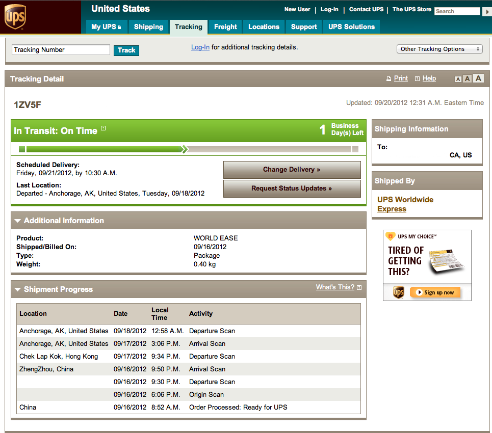 Order tracking for the UPS Store Print. Subscribe for Savings Thank you for subscribing.