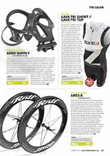 220 Triathlon reviews the Ares8