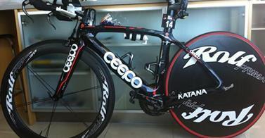 Kate Bevilaqua's new bike - New Zealand