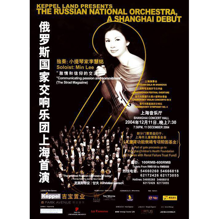 Russian-National-Orchestra (2).jpg