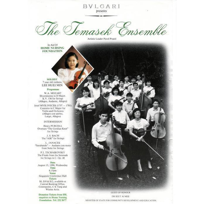 The Temasek Ensemble -