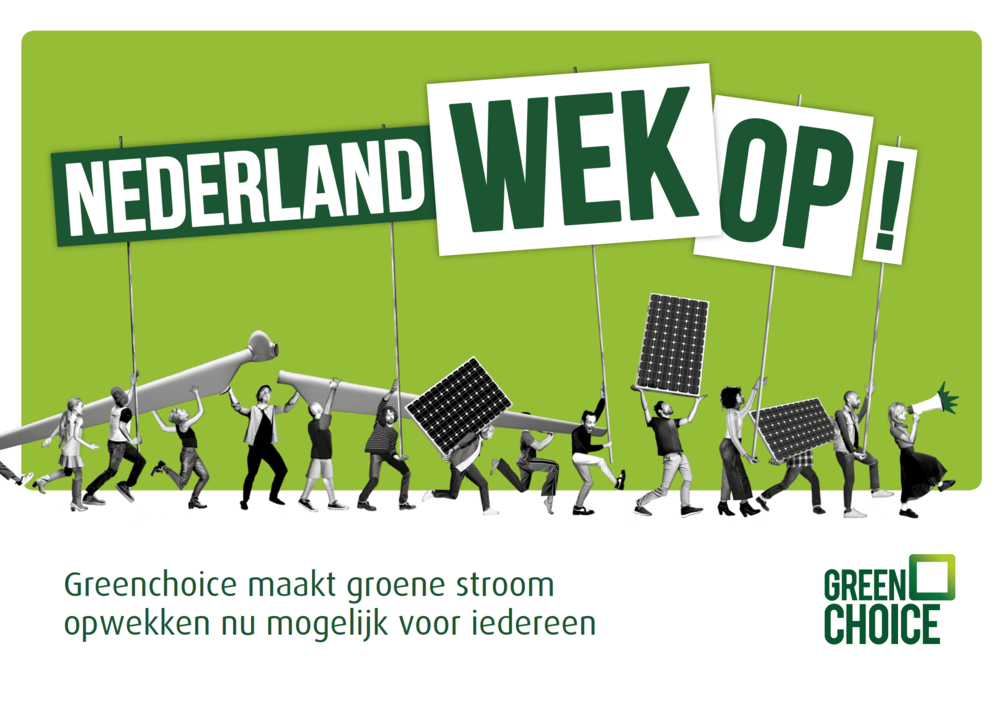 GREENCHOICE CAMPAIGN