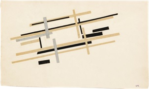 "Design for a Cosmic Habitat, Stratified Suprematist Composition, 1923-24 Collage on paper, 6 3/4"" x 11 3/8"""