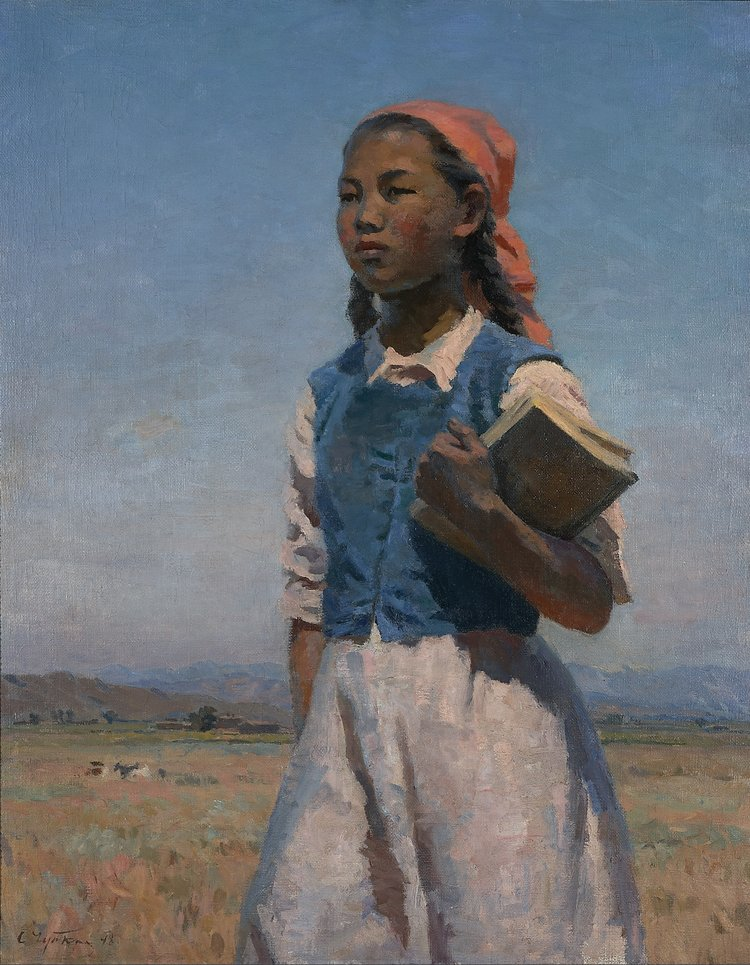 Semion Chuikov, A Daughter of Soviet Kyrgyzia, 1948. Oil on canvas,State Tretyakov Gallery, Moscow.
