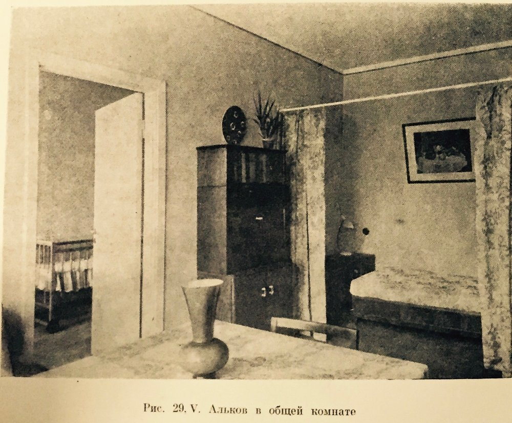 'Alcove in a common room.' From 'The 9th Quarter. Experimental-model construction of a residential quarter in Moscow.' Moscow 1959