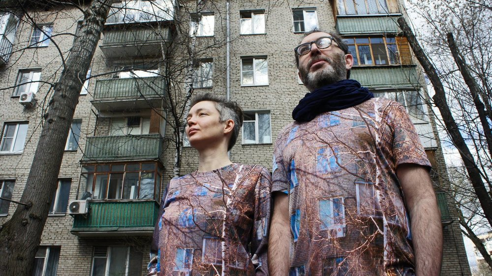 "Artists and Activists MishMash create their own protest-wear, Moscow 2017. ""Instructions: photograph your house, find a printers that 'prints on t-shirts' with full coverage. Sometimes it is called '3D t-shirts'. Upload your picture and place your order. And that's it! You have something to wear!"" #мынесносны"